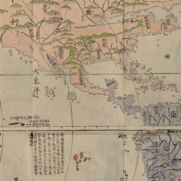 World map 1785